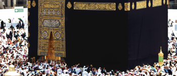 Image - Reliving My Hajj