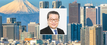 Image - skyline of Tokyo with speaker photo inset