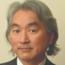 Image - Dr. Michio Kaku