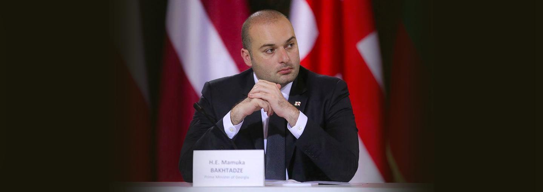Image - Mamuka Bakhtadze