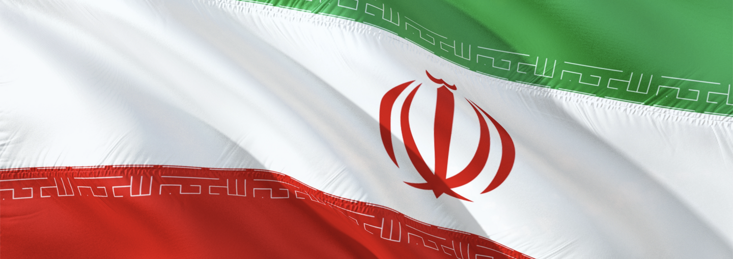 Image -detail from Iran's flag
