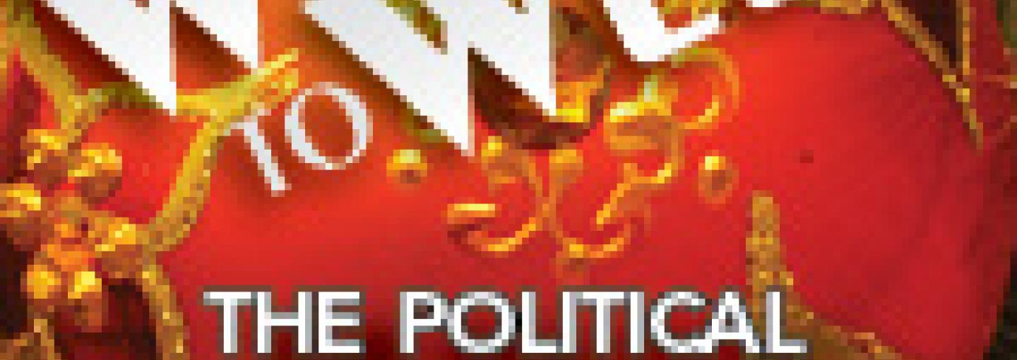 Image - Week to Week Political Roundtable and Members Holiday Social 12/15/14