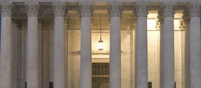 Image - US Supreme Court building