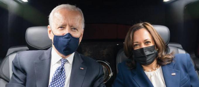 Image - Joe Biden and Kamala Harris