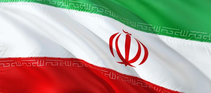 Image - Iran's flag