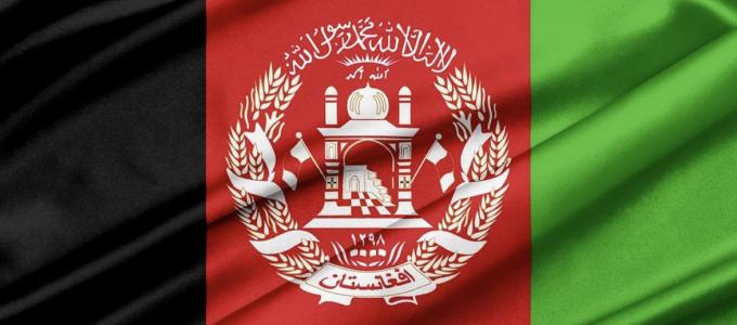 Image - detail of Afghan flag